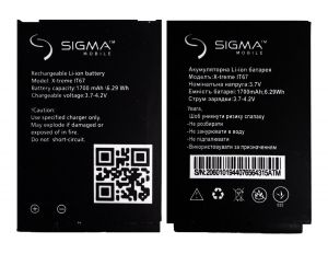 Аккумулятор для Sigma IP67, IT67 mobile X-treme Dual Sim 1700mAh
